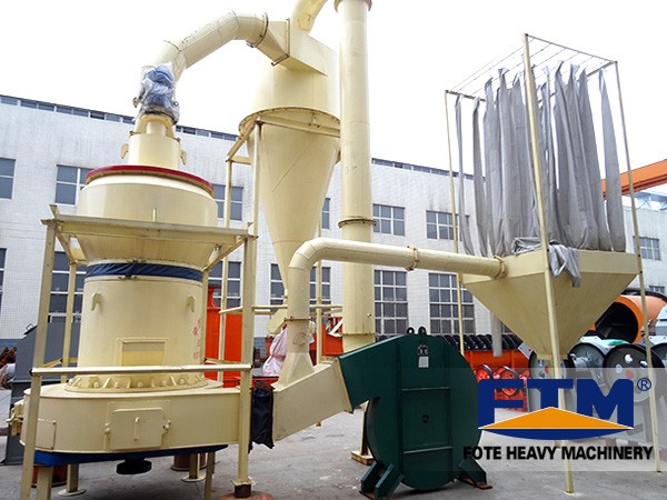 Ultrafine grinding mill in the factory