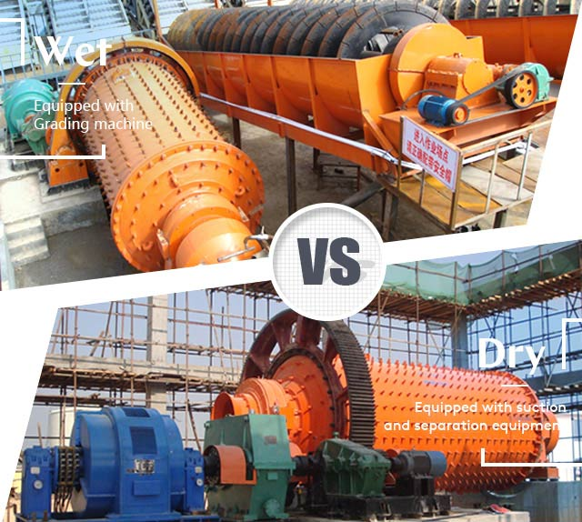 The differences between dry and wet ball mills