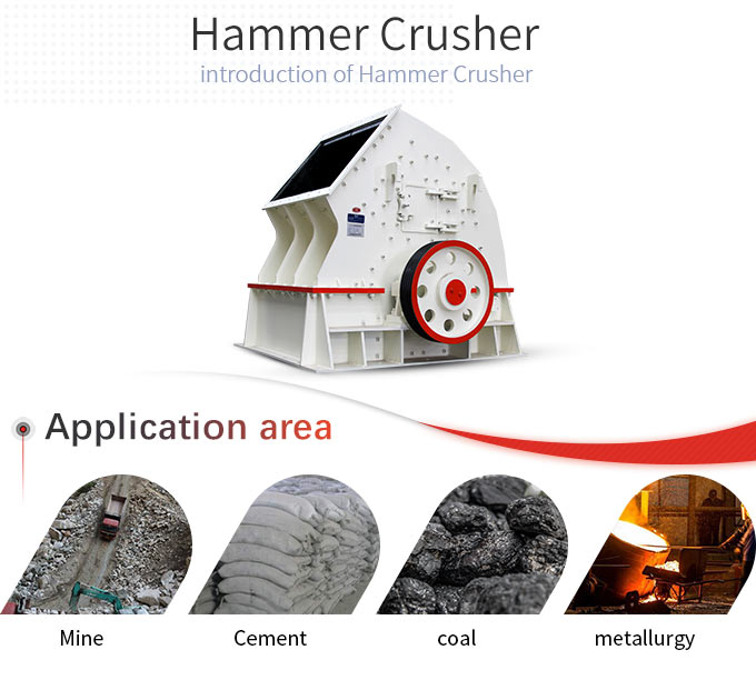 Application areas of hammer crusher