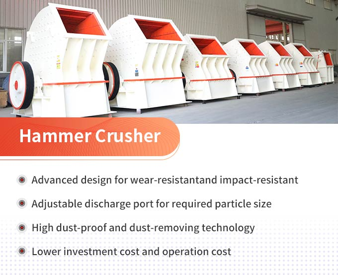 Advantages of hammer crusher