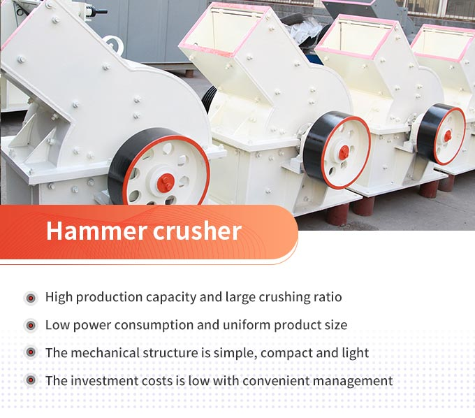 Hammer crusher advantages