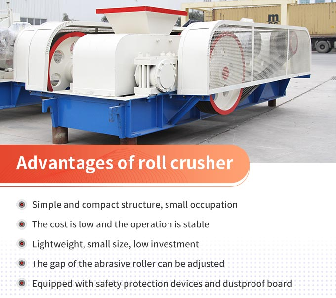 Advantages of roll crusher