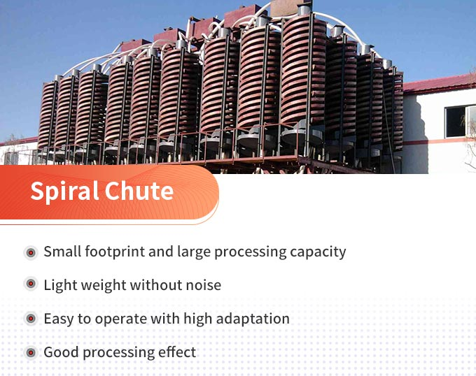 Outstanding advantages of spiral chute