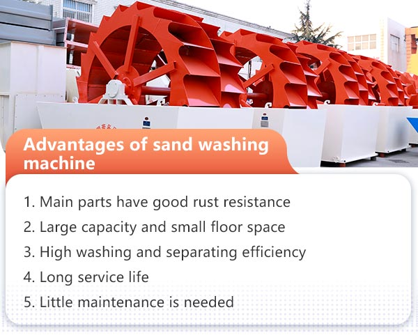 Advantages of sand washing machine