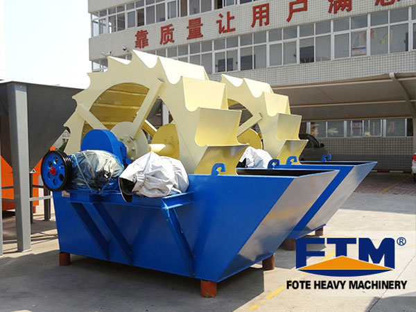 FTM sand washing machine