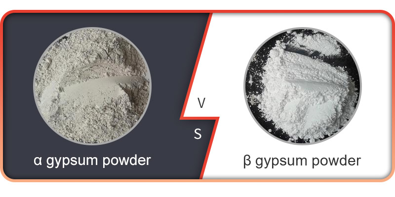 α-type gypsum powder VS β-type gypsum powder