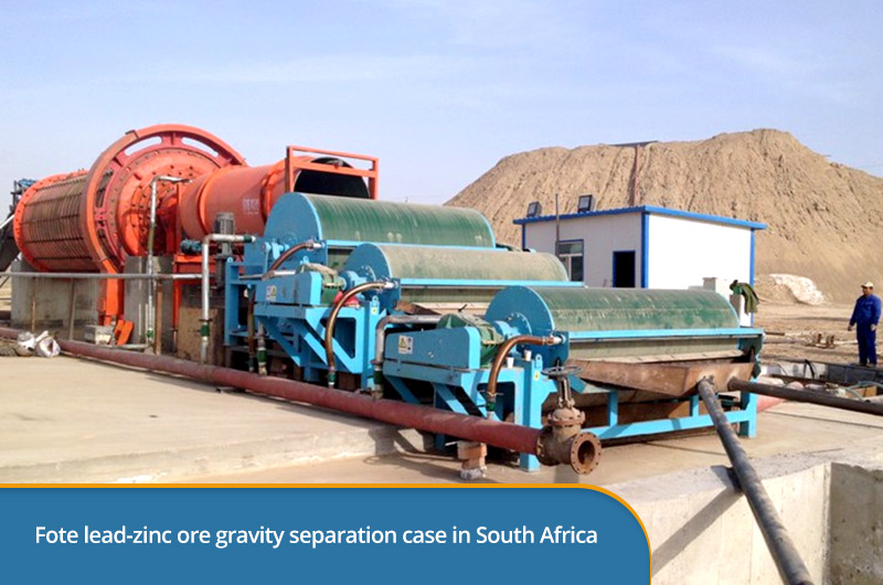 Fote lead-zinc ore gravity separation case in South Africa